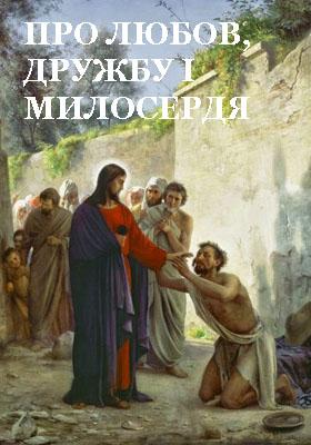 4-pro-myloserdyat2